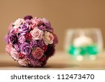colorful bouquet ball with... | Shutterstock . vector #112473470