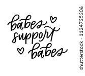 babes support babes | Shutterstock .eps vector #1124735306