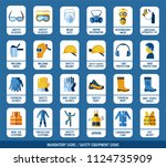 collection of safety equipment. ... | Shutterstock .eps vector #1124735909