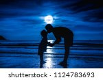 father's day. silhouette side... | Shutterstock . vector #1124783693
