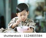 soft focus and closeup at asian ... | Shutterstock . vector #1124805584