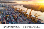 logistics and transportation of ... | Shutterstock . vector #1124809163