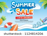 summer sale with paper cut... | Shutterstock .eps vector #1124814206