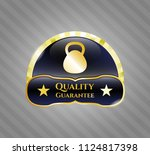 gold badge with kettlebell... | Shutterstock .eps vector #1124817398