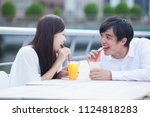 japanese young men and women.... | Shutterstock . vector #1124818283