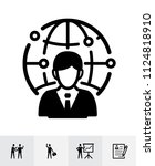 management and human resource... | Shutterstock .eps vector #1124818910