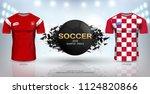 football cup 2018 world... | Shutterstock .eps vector #1124820866