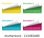 colorful stickers with... | Shutterstock .eps vector #112482680