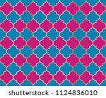 moroccan mosque vector seamless ... | Shutterstock .eps vector #1124836010