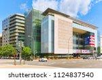 washington  dc  usa   september ...   Shutterstock . vector #1124837540