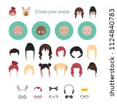 avatar creator with stylized... | Shutterstock .eps vector #1124840783