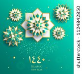 1440 hijri islamic new year.... | Shutterstock .eps vector #1124842850