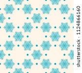seamless vector decorative... | Shutterstock .eps vector #1124866160