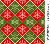 seamless vector decorative... | Shutterstock .eps vector #1124866178