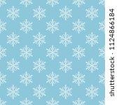 seamless vector decorative... | Shutterstock .eps vector #1124866184