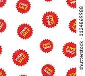 discount sticker icon seamless... | Shutterstock .eps vector #1124869988