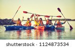 kayaking and canoeing with...   Shutterstock . vector #1124873534