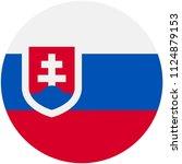 circular flag of slovakia | Shutterstock .eps vector #1124879153