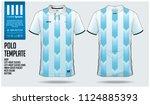 argentina team polo shirt sport ... | Shutterstock .eps vector #1124885393
