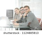 successful business team... | Shutterstock . vector #1124885813