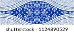 majolica pottery tile  blue and ...   Shutterstock .eps vector #1124890529