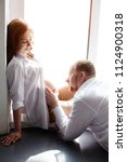 couple is expecting a baby.... | Shutterstock . vector #1124900318