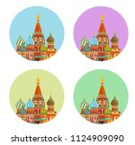 st. basil s cathedral moscow... | Shutterstock .eps vector #1124909090