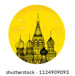 st. basil s cathedral moscow... | Shutterstock .eps vector #1124909093