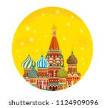st. basil s cathedral moscow... | Shutterstock .eps vector #1124909096