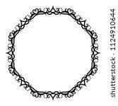 decorative frame.vector... | Shutterstock .eps vector #1124910644