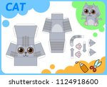funny cat paper model. small... | Shutterstock .eps vector #1124918600