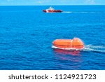 offshore oil and gas platform... | Shutterstock . vector #1124921723