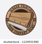 screen printing logo design ... | Shutterstock .eps vector #1124931980