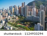 modern city skyline panorama in ... | Shutterstock . vector #1124933294