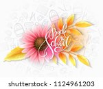 vector illustration with design ... | Shutterstock .eps vector #1124961203