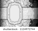 monochrome floral template.... | Shutterstock . vector #1124972744