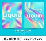 liquid and fluid colors... | Shutterstock .eps vector #1124978210