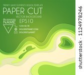 abstract paper cut 3d wave... | Shutterstock .eps vector #1124978246