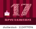 color card with the number 17... | Shutterstock .eps vector #1124979596