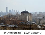 view on the small... | Shutterstock . vector #1124980040