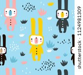seamless childish pattern with... | Shutterstock .eps vector #1124981309