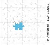creative vector illustration of ... | Shutterstock .eps vector #1124982089