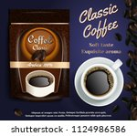 instant coffee ads. vector... | Shutterstock .eps vector #1124986586