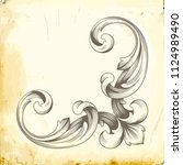 retro baroque decorations... | Shutterstock .eps vector #1124989490