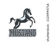 mustang logo for your business... | Shutterstock .eps vector #1124994716