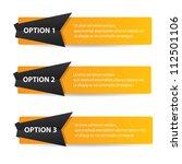 vector paper progress...   Shutterstock .eps vector #112501106