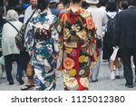 kyoto japan   may 25  2018 ... | Shutterstock . vector #1125012380