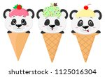a set of three cute pandas in... | Shutterstock . vector #1125016304