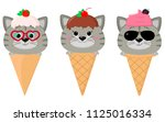 a set of three gray cats in the ... | Shutterstock . vector #1125016334