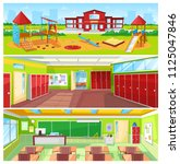 school interior and outdoor... | Shutterstock .eps vector #1125047846